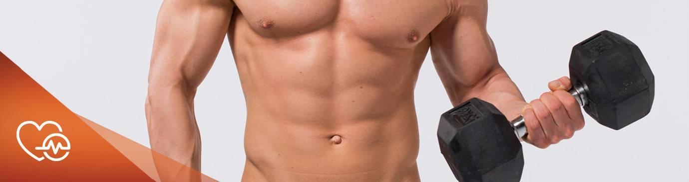 Die 2 wichtigsten Trainingsfaktoren für den Muskelaufbau - BioTechUSA